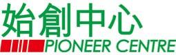 Pioneer Centre